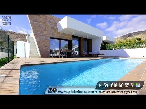 От 389000€ Современные виллы Хай-Тек с видом на море в Бенидорме (Финестрат, Коста бланка, Испания)