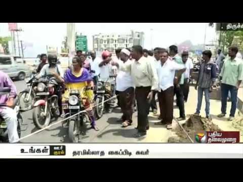 Complaints-of-poor-quality-bridge-parapets-over-Cauvery-at-Trichy