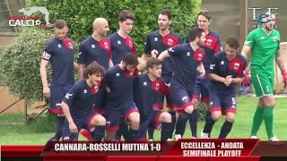 Dilettanti - Eccellenza, andata semifinale playoff: Cannara-Rosselli Mutina 1-0