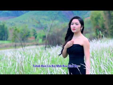 Vim koj thiaj nrhiav dua neej (Music Video DEMO) - Nkauj Ntshiab Yaj (видео)