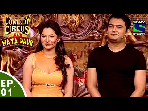 Download Comedy Circus Ka Naya Daur - Ep 1 - Kapil Sharma's Epic Comedy HD Mp4 3GP Video and MP3