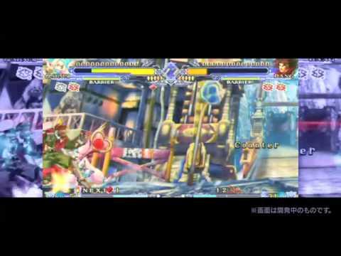 3DS : BlazBlue Continuum Shift II