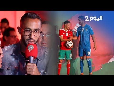 العرب اليوم - شاهد : رسالة بنعطية للجماهير المغربية