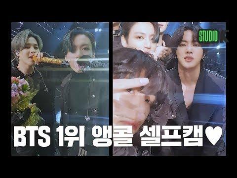[셀프캠] 방탄소년단 'ON' 뮤직뱅크 1위 앵콜 (BTS 'ON' Encore SelfCam) │ @MusicBank 200306
