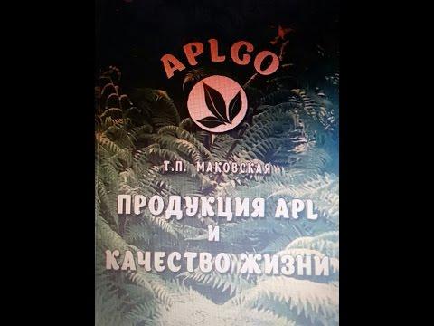 2ч-ть, КМН Маковская ТП, современная медицина требует БАД