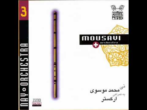 Mohammad Mousavi - Ravayat (Dashti) | محمد موسوی - روایات (видео)