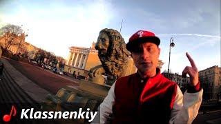 Stef The Partymaker -У Каждого Своя История [Новые Клипы 2014]