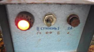 Зарядное устройство Ингул