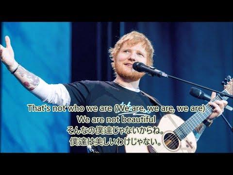 洋楽 和訳 Ed Sheeran - Beautiful People feat. Khalid