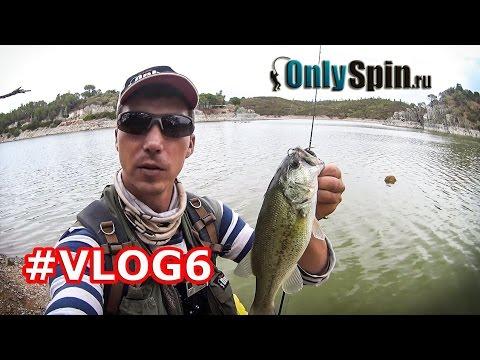 onlyspin интернет магазин рыболовных