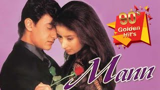 Mann (1999) (HD & Eng Subs) - Aamir Khan, Manisha Koirala, Anil Kapoor- Hit Bollywood Romantic Movie