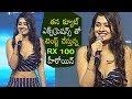RX 100 Heroine Payal Rajput Cute Expression at Lakshmi Movie Audio Launch | Prabhu Deva