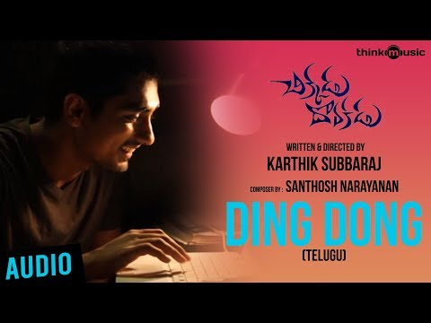 Ding Dong Official Full Song - Chikkadu Dorakadu