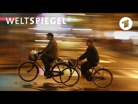 Schnappschuss: Kein Fahrradlicht in Peking | Weltsp ...
