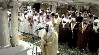 HD | 8th Tahajjud Makkah 2013 Sheikh Ghamdi
