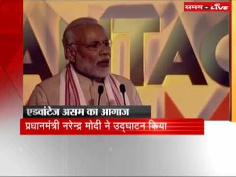 PM Modi inaugurate
