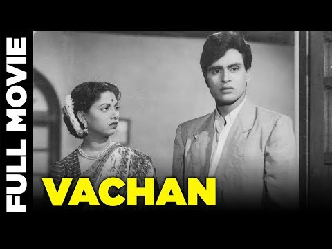 Vachan (1955) Full Movie   वचन   Rajendra Kumar, Geeta Bali, Balraj