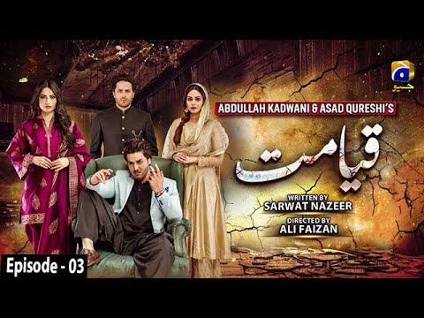 Qayamat - Episode 03 || English Subtitle || 13th January 2021 - HAR PAL GEO