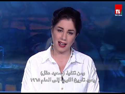 Said Akl