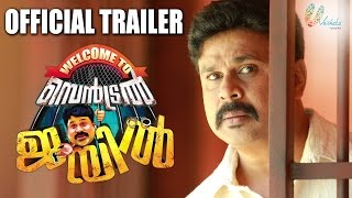 Welcome To Central Jail Trailer HD - Dileep, Vedhika