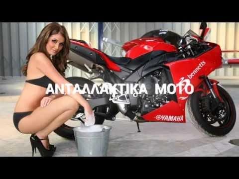 metaxeirismena moto - metaxeirismen aantalaktika motosykleton - mpataries gia mixanakia - moto market accessories εξατμισεις μοτο arrow, metaxirismena antalaktika moto suzuki, εξα...