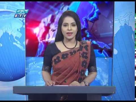 01 Am News || রাত ০১ টার সংবাদ || 30 May 2020 || ETV News
