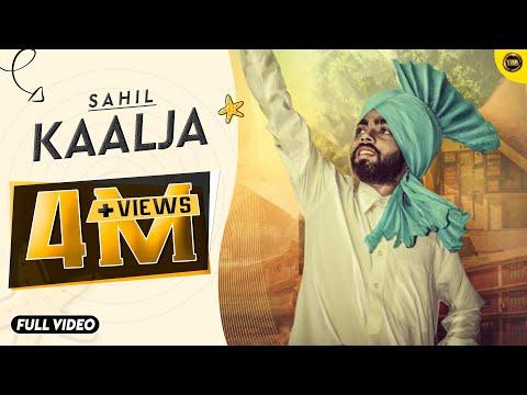 Kaalja Songs mp3 download and Lyrics