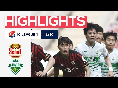 FC Seoul 1-4 Jeonbuk Motors (K-League 1 2020) (Hig...