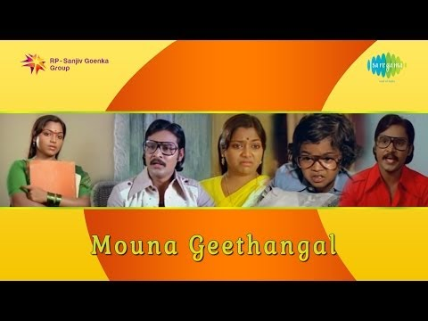 Mouna Geethanagal