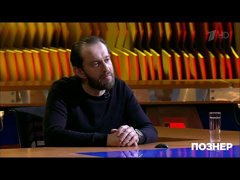 Познер - Гость Константин Хабенский.  Выпуск от 23.04.2018 - DomaVideo.Ru