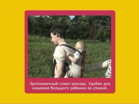 Развивающий уход: ношение ребенка на руках и в слинге