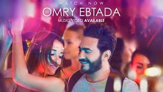Video Tamer Hosny ... Omry Ebtada - Video Clip | تامر حسني ... عمري إبتدا - فيديو كليب MP3, 3GP, MP4, WEBM, AVI, FLV November 2018