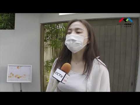 【寰宇快訊 第44集】日本店鋪以體 ...