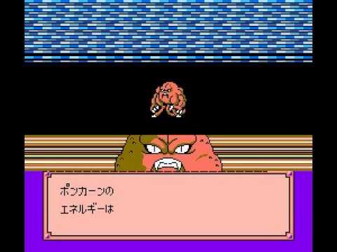 dragon ball z gaiden saiyajin zetsumetsu keikaku nes download