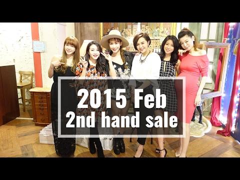 Vlog: 2015 Feb 六妞妞二手拍&見面會