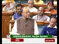 Union Minister Arun Jaitley speaks in Lok Sabha on Budget discussion