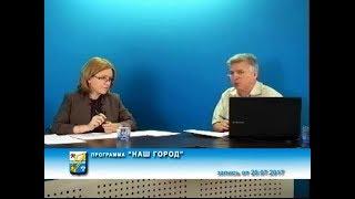20.07.2017 - Развитие предпринимательства