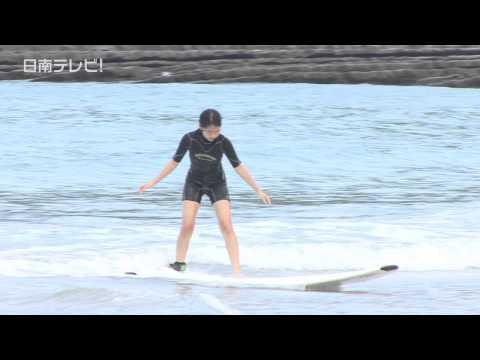 鵜戸小中学校でサーフィン授業(宮崎県日南市)