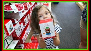 Christmas Shopping - What Did We Buy??? (7.15.17 - Day 2627) QOTD: PLAYLISTS TO WATCH: Games:...