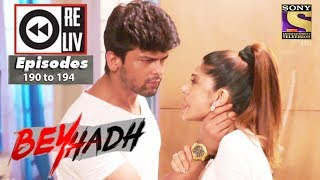 Weekly Reliv | Beyhadh | 3rd July to 7th July 2017 | Episode 190 to 194