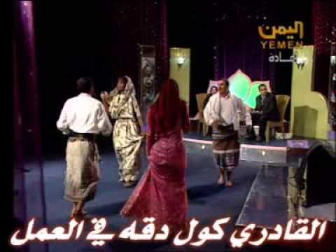 رقص يمني -