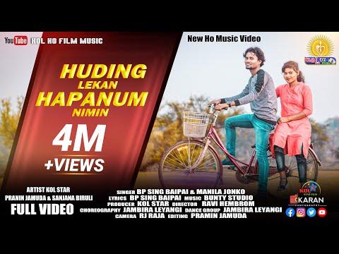 HUDING LEKAN HAPANUM NIMIN || SINGER BP SING BAIPAI || NEW HO MUNDA SONG 2019 || FULL HD 1080P