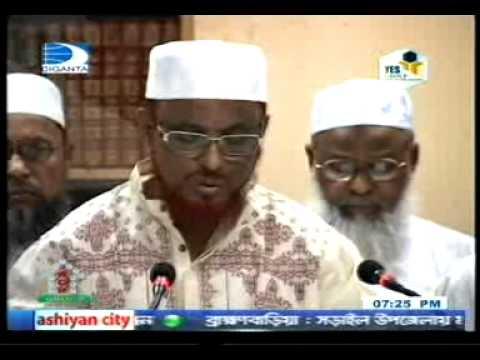jamaat dhaka city press, Shirso Leader der Safe house'a nia jigges rorar Anumute daway, Bikkob misil