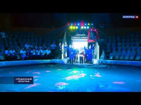 «Кубанские казаки» в Волгоградском цирке. Выпуск от 28.06.2019