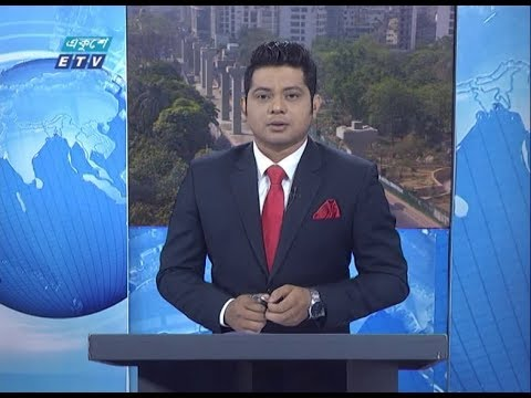 09 AM News || সকাল ০৯ টার সংবাদ || 07 April 2020 || ETV News