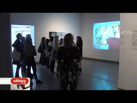 7η Μπιενάλε σύγχρονης τέχνης Θεσσαλονίκης | 11/10/2019 | ΕΡΤ