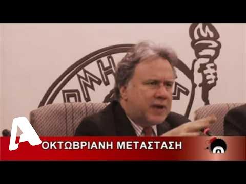 Ελληνοφρένεια τιβί 09-05-2016