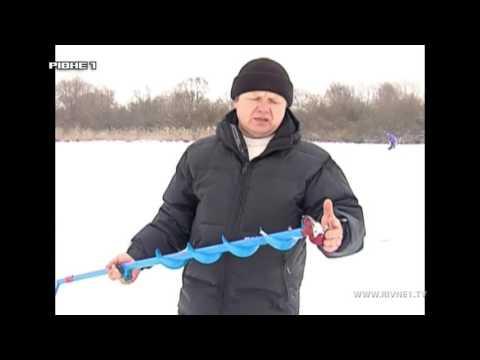 Секрети зимової риболовлі [ВІДЕО]