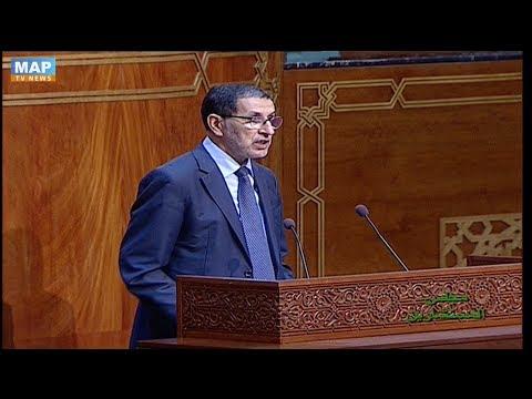 السيد العثماني: الحكومة ستواصل تنزيل مختلف الأوراش الإصلاحية الهادفة إلى تحديث الإدارة