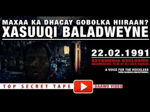 Xusuuqii loo geestay Magaalada Baladweyne 1991-dii | ► Daawo Documentary Film